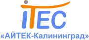 АЙТЕК-Калининград 1С-франчайзи
