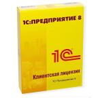 1С:Предприятие 8. Клиентская лицензия на 50 рабочих мест. Электронная поставка