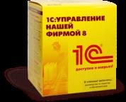 Новый релиз Управления нашей фирмой 1.6.11. УНФ