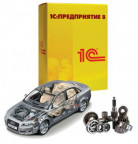 Альфа-Авто:Автосервис+Автозапчасти Проф, редакция 5, комплект на 5 пользователей (программная защита)