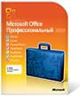 Microsoft Office профессиональный 2010