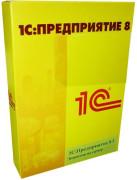 1С:Предприятие 8.3 ПРОФ. Лицензия на сервер. Электронная поставка
