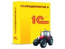 1С:Бухгалтерия сельскохозяйственного предприятия